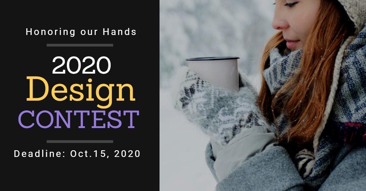 2020 Design Contest Banner