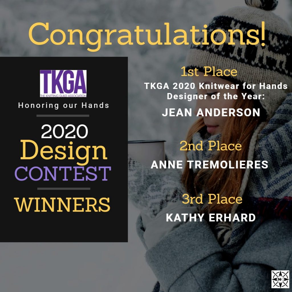 2020 Design Contest Winners